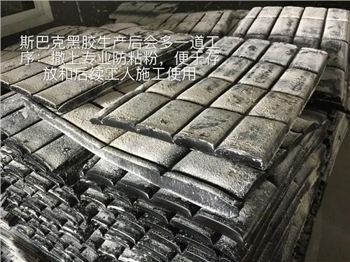 上海斯巴克科技实业有限公司