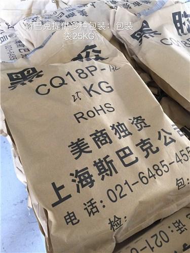 上海CQ18P-B2黑胶批发厂家 斯巴克供