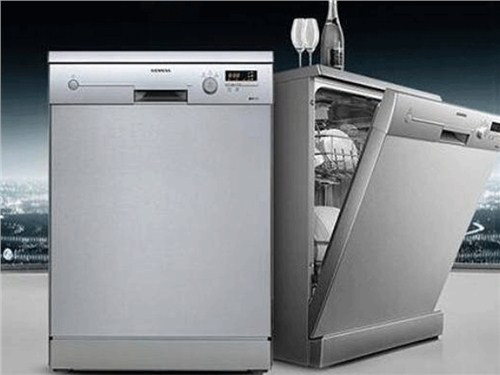 呈贡区洗碗机维修400-618-4449 昆明肆合家电维修服务
