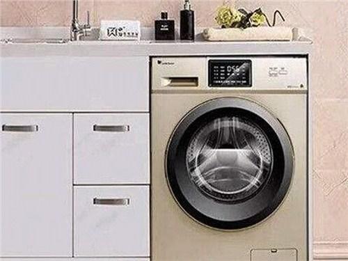 昆明火车北站伊莱克斯洗衣机维修