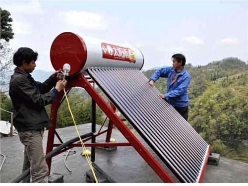 官渡區政府清華同方太陽能清洗養護 昆明肆合家電維修服務
