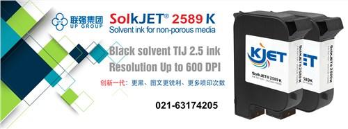 上海迪科印刷设备有限公司
