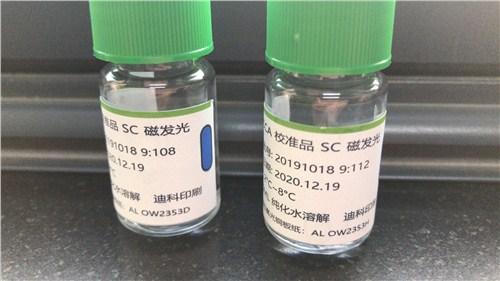 提供上海彩色标签打印机排名迪科供彩色药标打印机hz