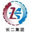 白城(cheng)數(shu)控銑床(chuang)價格「長二集團」
