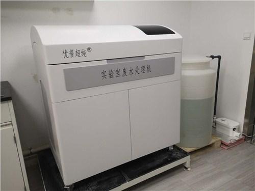 普陀区企业实验室污水处理装置按需定制,实验室污水处理装置