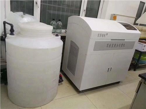 普陀区综合实验室污水处理装置按需定制,实验室污水处理装置