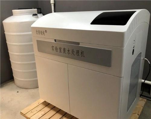 青浦区企业实验室污水处理装置销售厂家,实验室污水处理装置