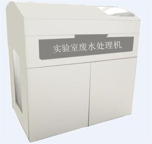 苏州常熟工厂洗涤废水处理设备制造商,洗涤废水处理设备
