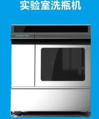 优普实验室洗瓶机「上海四科仪器设备供应」