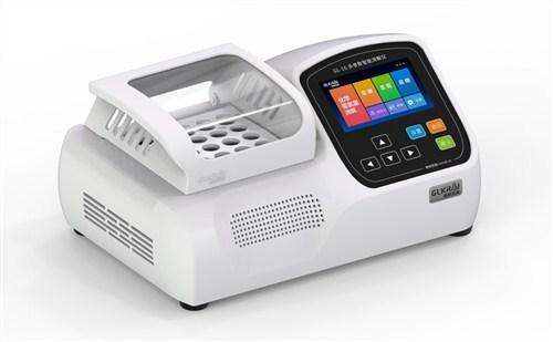 天津格林凯瑞多参数水质分析仪代理商电话,多参数水质分析仪
