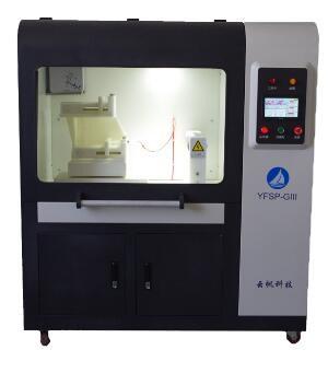 重庆高压静电纺丝机厂家「上海四科仪器设备供应」