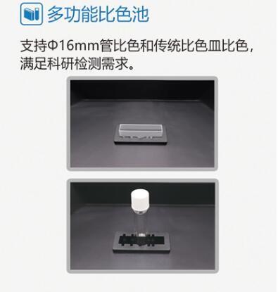 江苏总磷格林凯瑞快速测定仪「上海四科仪器设备供应」