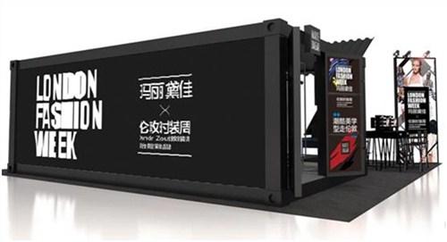 上海简迈广告传媒有限公司