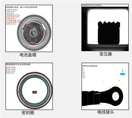 中山光学筛选机压伤自动筛选机,光学筛选机