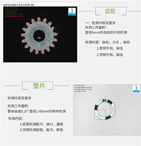 纽扣光学筛选机外观自动筛选机,光学筛选机