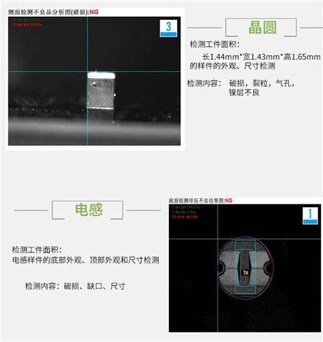密封圈自动化检测设备色差自动化检测,自动化检测设备