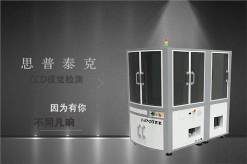 湖北o型圈自動化檢測設備公司,自動化檢測設備