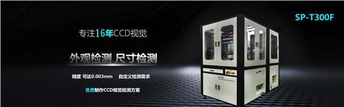 浙江硅胶按键自动化检测设备,自动化检测设备