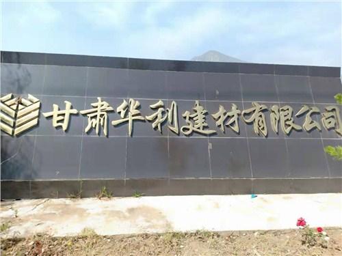 临夏正规粉煤灰砖产品介绍 信息推荐 甘肃华利建材供应