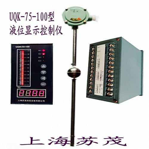 贵州专业液位显示控制仪价格行情 有口皆碑 上海苏茂自控设备供应