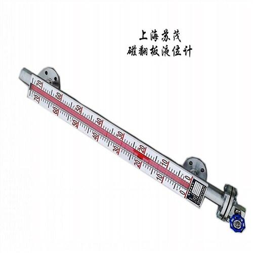 闵行区直销磁翻柱液位计 诚信经营 上海苏茂自控设备供应