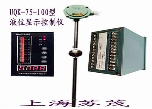 上海优质液位显示控制仪厂家实力雄厚 有口皆碑 上海苏茂自控设备供应