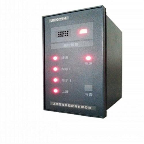 上海正品液位显示控制仪厂家供应 创造辉煌 上海苏茂自控设备供应