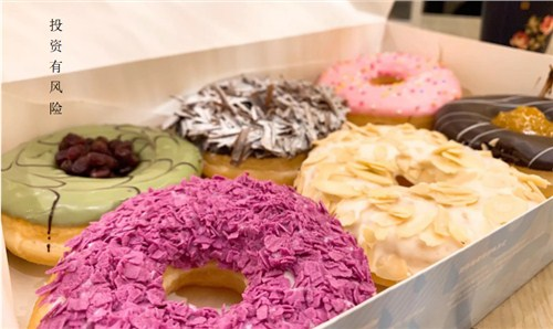 甘肅專業甜甜圈加盟價格行情 有口皆碑「陜西愛漪餐飲管理供應」