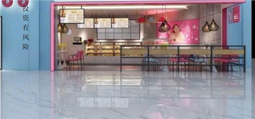 铜川网红连锁店招商加盟 诚信服务「陕西爱漪餐饮管理供应」