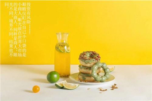 咸陽甜甜圈加盟哪家專業「陜西愛漪餐飲管理供應」