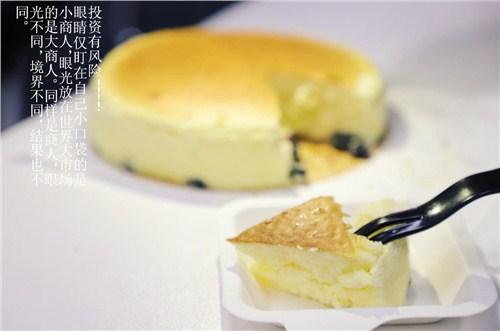 安康口碑好甜品服务为先 诚信为本「陕西爱漪餐饮管理供应」