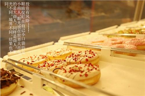 宝鸡甜品服务为先 贴心服务「陕西爱漪餐饮管理供应」
