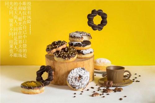 陜西專業甜品的行業須知「陜西愛漪餐飲管理供應」