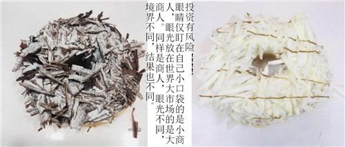 http://www.xaxlfz.com/xianjingji/81994.html