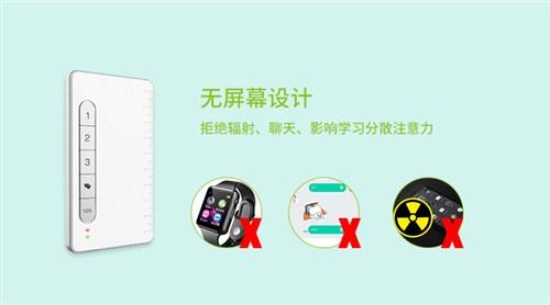 云南电子学生证咨询客服,电子学生证