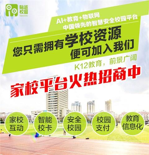 黑龙江专用走班排课管理系统来电咨询,走班排课管理系统