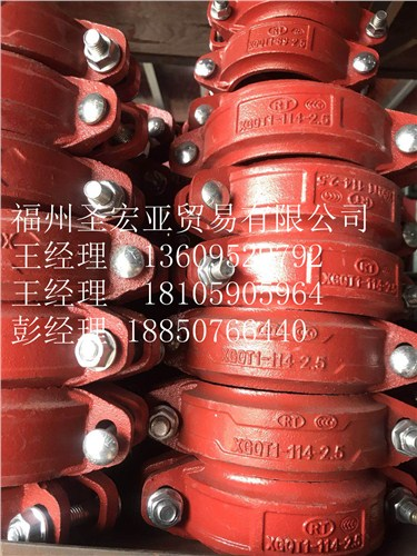 福建不锈钢沟槽钢卡管件特性