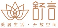 上海舒言装饰工程有限公司