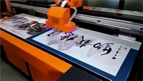 福建自动包装盒打印机源头直供厂家,包装盒打印机