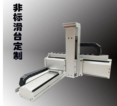 广东皮带传动电动滑台 深圳市安成机电供应
