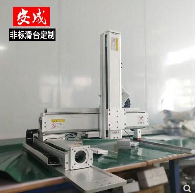 广东直线导三轴滑台 深圳市安成机电供应