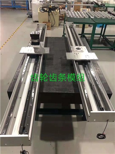 广东智能同步带滑台 深圳市安成机电供应