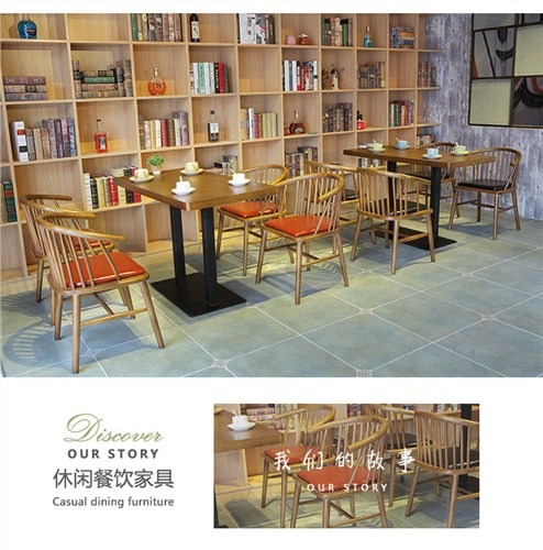 蘇州愛尚新家具有限公司