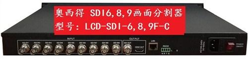 贵阳六路SDI画面分割器推荐厂家,SDI画面分割器