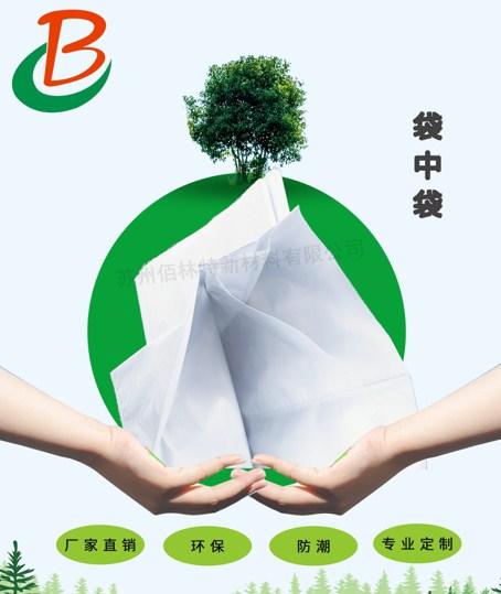 苏州高品质epe包装_苏州epe包装定制加工_苏州epe包装生产商_ 佰林特公司