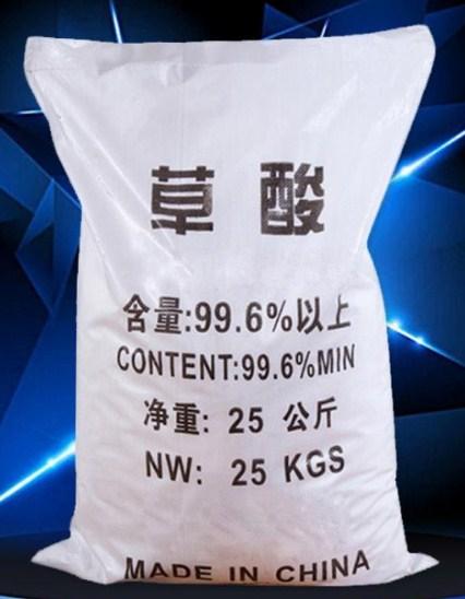 云南官方工業草酸銷售價格「蘇州鉑悅化工供應」