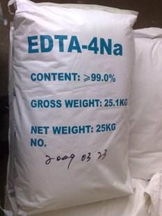 浙江专用EDTA四钠厂家报价「苏州铂悦化工供应」
