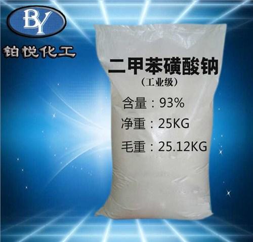 吉林专业二甲苯磺酸钠销售厂家「苏州铂悦化工供应」