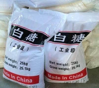销售工业级白糖厂家报价,工业级白糖