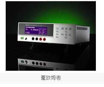 苏州辰测电子科技有限公司